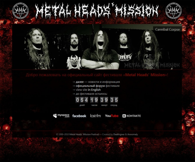 Metal Heads' Mission Fest